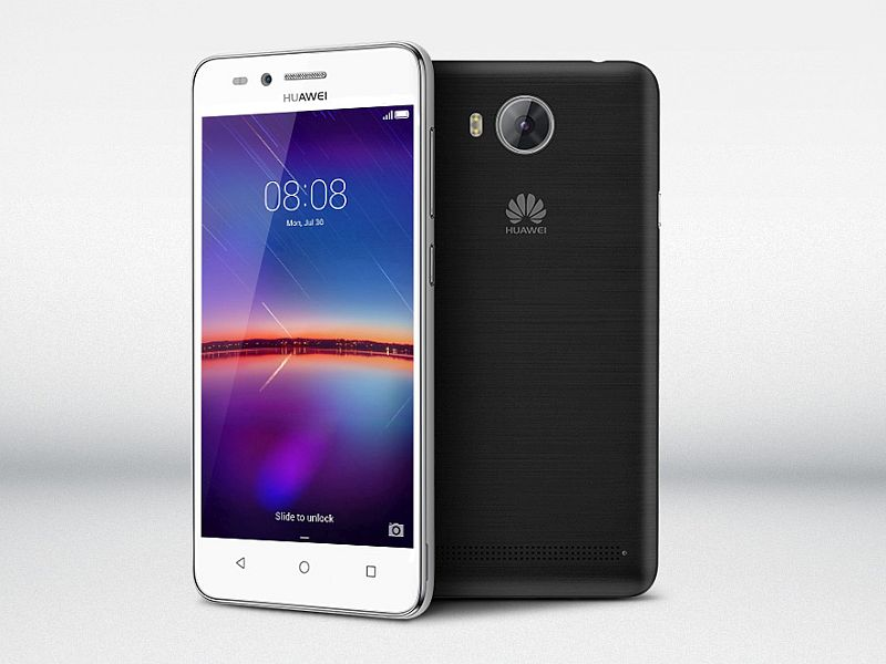 Firmware download HUAWEI Y3 2 LUA-L02 C575B105 & Scatter 5.1