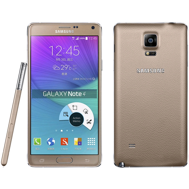 Firmware download SAMSUNG Galaxy Note 4 SM-N9109W