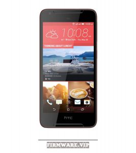 Firmware download HTC Desire 628 dual sim D628h 1.17.400.1 5.1