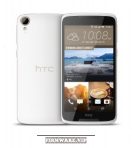Firmware download HTC Desire 828 20161115 5.1